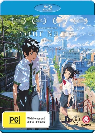 Your Name on Blu-ray image
