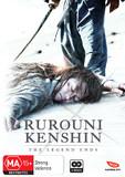 Rurouni Kenshin: The Legend Ends on DVD