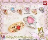 Sailor Moon: Die-Cast Ring Charm (Blindbox)