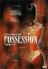 Possession on DVD
