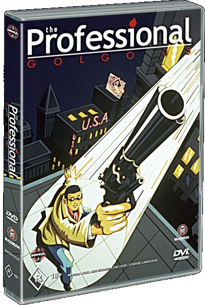 The Professional Golgo 13 on DVD