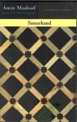 Samarkand by Amin Maalouf