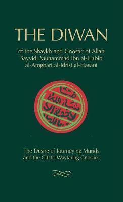 The Diwan by Muhammad Ibn Al-Habib
