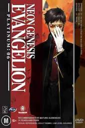 Neon Genesis Evangelion - Platinum Vol 6 on DVD