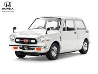Tamiya 1/18 Honda N360 Model Kit