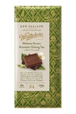 Whittaker's: Artisan Collection - Waikato Grown Aromatic Oolong Black Tea (100g)