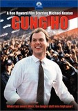 Working Class Man (AKA Gung Ho) on DVD