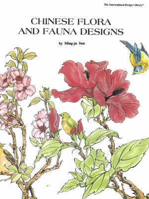 Chinese Flora & Fauna Designs by Ming Ju Sun
