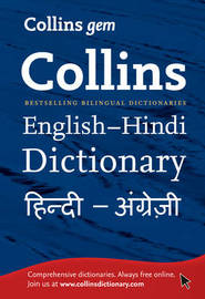 Collins Gem English-Hindi/Hindi-English Dictionary image