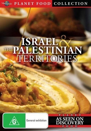 Planet Food: Israel and The Palestine Territories on DVD image