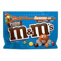 M&Ms - Pretzel (226g)