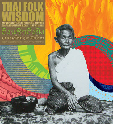 Thai Folk Wisdom: Contemporary Takes on Traditional Proverbs by Tulaya Pornpiriyakulchai image