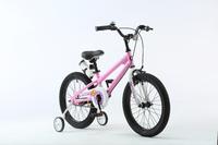 "RoyalBaby: BMX Freestyle - 18"" Bike (Pink)"