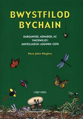 Bwystfilod Bychain by Huw John Hughes image