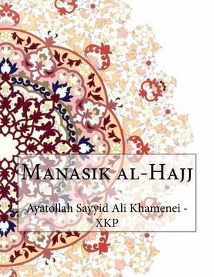 Manasik Al-Hajj by Ayatollah Sayyid Ali Khamenei - Xkp image