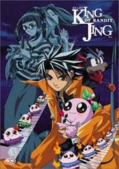 King of Bandit Jing Vol. 3 on DVD
