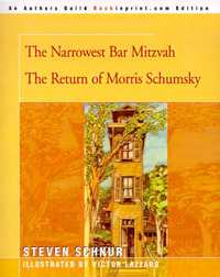 The Narrowest Bar Mitzvah by Steven Schnur image