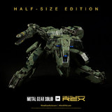 Metal Gear Rex Action Figure - Half-Size Edition