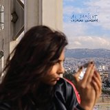 Al Jamilat (The Beautiful Ones) by Yasmine Hamdan