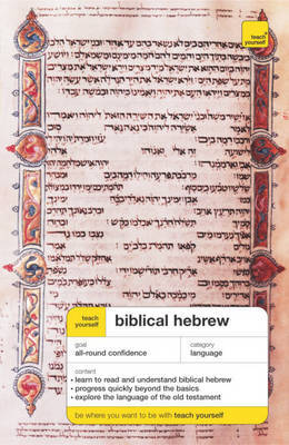 Teach Yourself Biblical Hebrew by Sarah L. Nicholson image