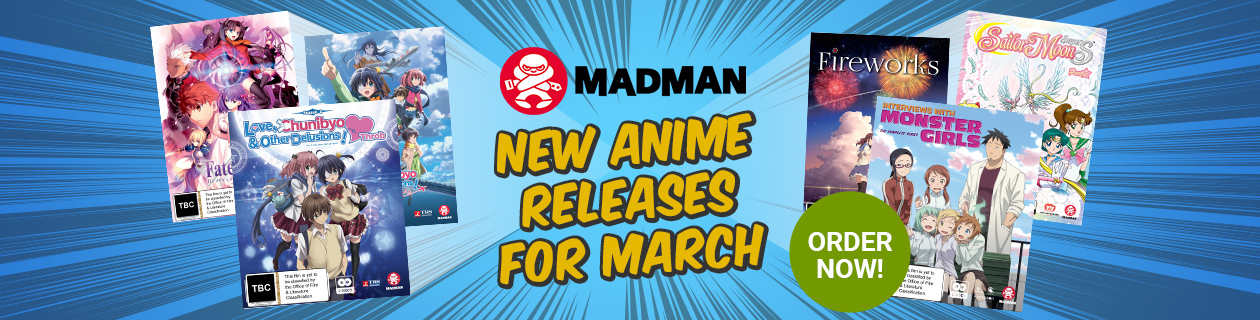 New Anime Releases for March!
