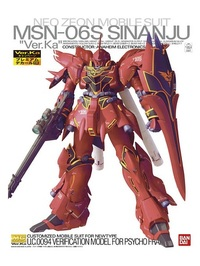 1/100 MG MSN-06S Sinanju Ver.Ka (Premium Decal Ver.) - Model Kit