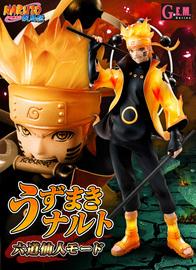Naruto: G.E.M Uzumaki Naruto (Sennin Mode) - PVC Figure