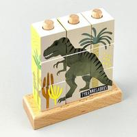 Floss & Rock: Wooden Cube Puzzle - Dinosaur