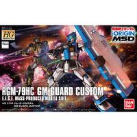 HG GM Guard Custom - Model Kit