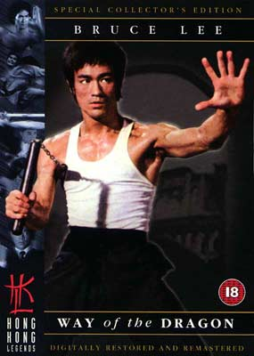 Way of the Dragon - Platinum Edition (Hong Kong Legends) on DVD image
