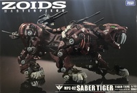 Zoids 1/72 Masterpiece MPZ-02 Saber Tiger - Model Kit