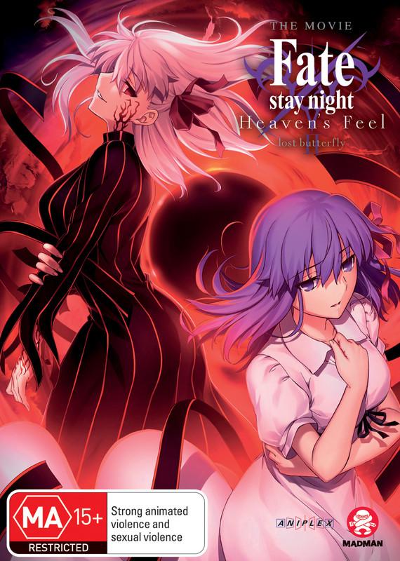Fate/Stay Night: Heaven's Feel II. Lost Butterfly on DVD