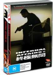 Infernal Affairs III on DVD