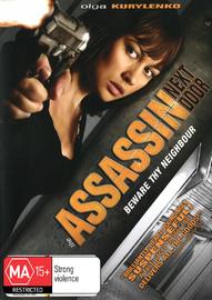 The Assassin Next Door on DVD