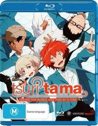 TsuriTama: Saving the WorldOne Fish at a Time on Blu-ray