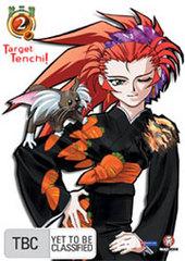 Tenchi Muyo! Ryo-Ohki! - Vol. 2: Target Tenchi! on DVD