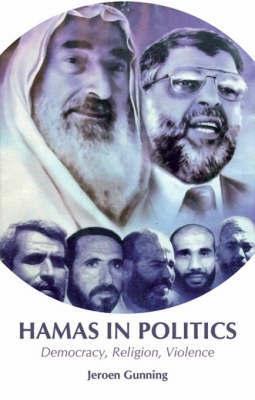 Hamas in Politics image