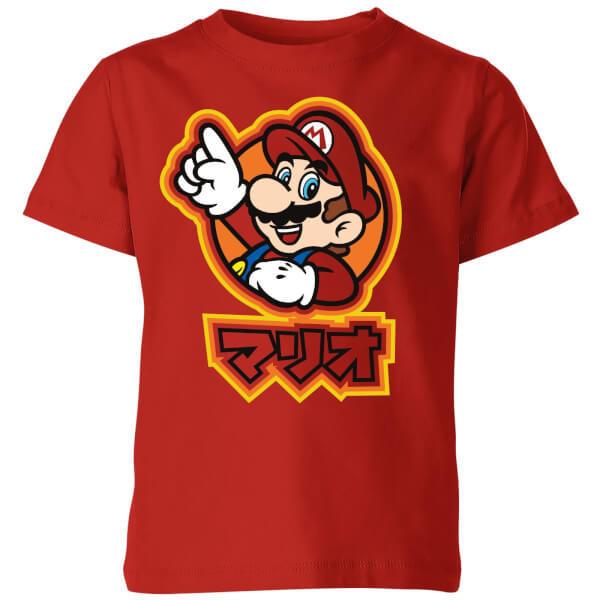 Nintendo Super Mario Mario Kanji Kids' T-Shirt - Red - 5-6 Years image