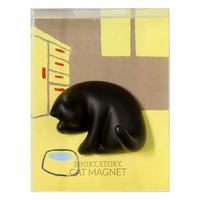 Short Story: Cat Magnet - Clean