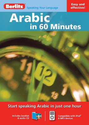 Arabic Berlitz in 60 Minutes