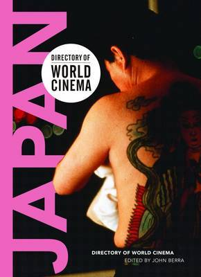Directory of World Cinema - Japan: Volume 1
