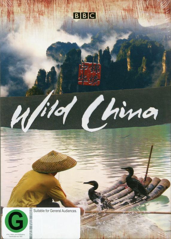 Wild China on DVD