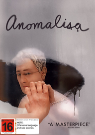 Anomalisa on DVD