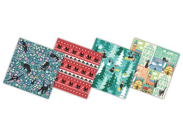 Studio Ghibli Modern Gaily Coloured Paper - Kiki's Delivery Service