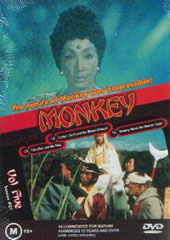 Monkey - Vol 5 on DVD