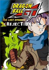 Dragon Ball GT - Lost Episodes Vol 2 : Rejection on DVD