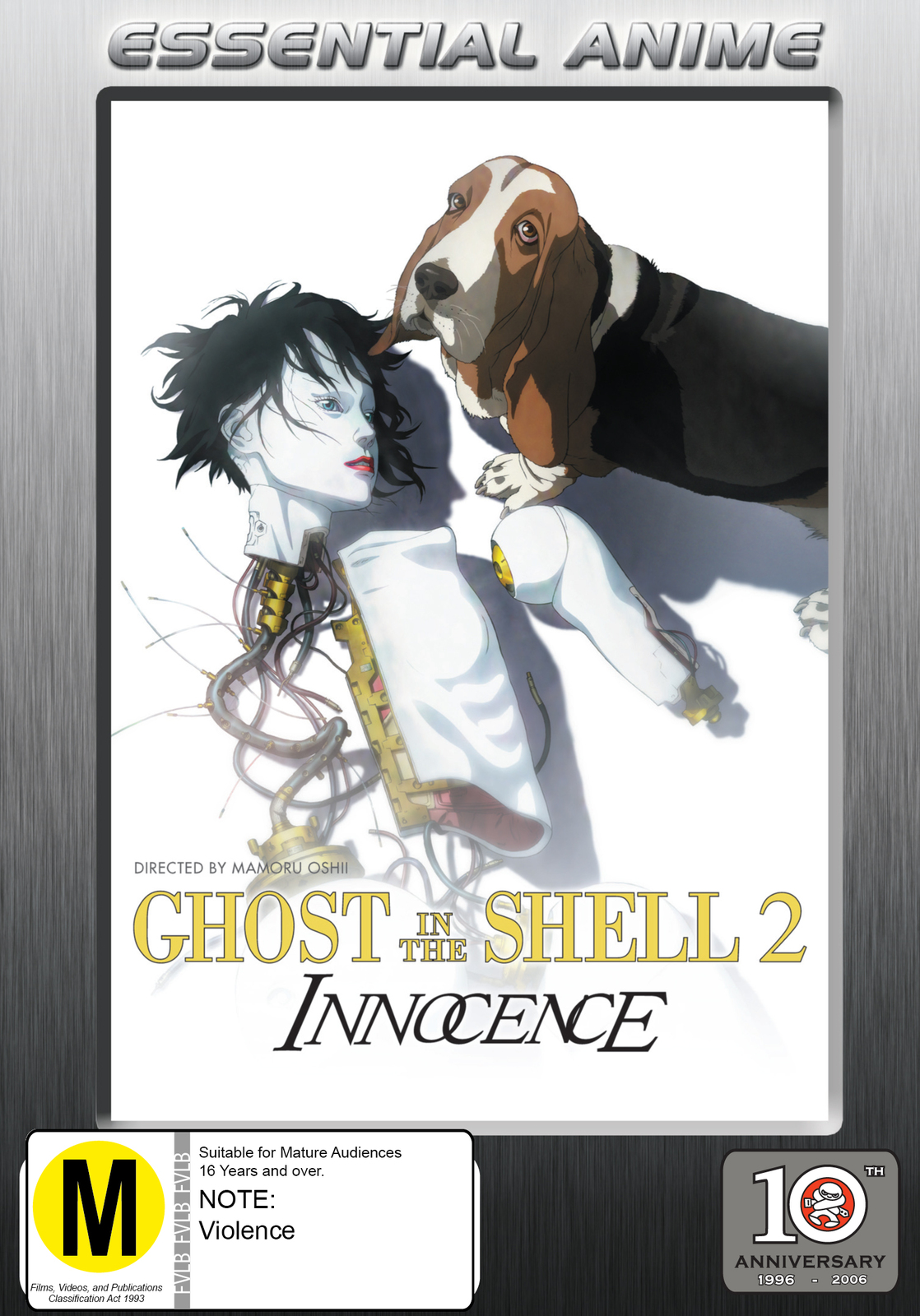 Ghost in The Shell 2: Innocence (Standard Edition) on DVD image