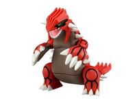 Pokemon: Moncolle EX Groudon - PVC Figure