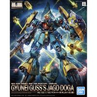 RE/100 1/100 Gyunei Guss's Jagd Doga - Model kit