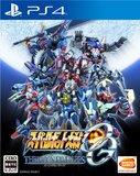 Super Robot Wars OG: The Moon Dwellers for PS4